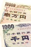 11000 yenes, imposición fiscal del 10% en moneda japonesa imagen de archivo