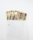 Yenes japoneses Imágenes de archivo libres de regalías