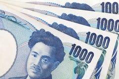 1000 yenes japoneses Imagen de archivo libre de regalías