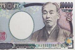 Yenes japoneses Fotografía de archivo libre de regalías