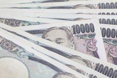 Yenes japoneses Imagen de archivo libre de regalías