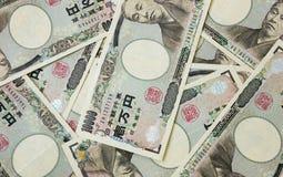 Yenes japoneses Fotos de archivo libres de regalías