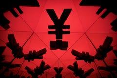 Yenes o Yuan Currency Symbol With Many que duplican imágenes imagen de archivo libre de regalías