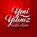Yeni yiliniz kutlu olsun. Translation from Turkish: Happy New Year Royalty Free Stock Image