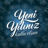 Yeni yiliniz kutlu olsun. Translation from Turkish: Happy New Year Stock Photos
