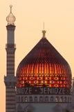 Yenidze в Дрездене Стоковая Фотография