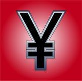 Yens 16 illustration de vecteur