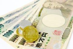 Yens d'argent images stock