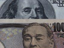 Yens du dollar Images libres de droits