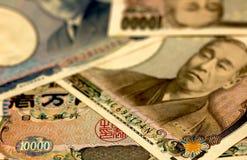 Yens japonais Photo libre de droits