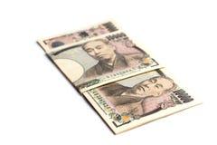 Yens japonais Images stock
