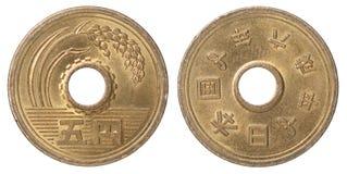 Yens japonais de pièce de monnaie Photographie stock libre de droits
