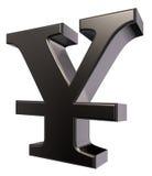 Yensymbol stock illustrationer