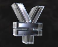 Yensymbol im Glas - 3D Lizenzfreie Stockfotografie