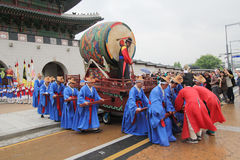 Yeongam Wangin Culture Festival in Seoul Royalty Free Stock Photos