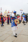 Yeongam Wangin Culture Festival in Seoul Stock Photo