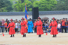 Yeongam Wangin Culture Festival in Seoul Stock Photography