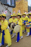 Yeongam Wangin Culture Festival in Seoul Stock Photos
