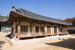YEONGJU, KOREA - OCTOBER 15, 2014: Jikbangjae and Ilsinjae in So Stock Photography