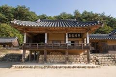 YEONGJU, KOREA - OKTOBER 15, 2014: Huis van de familie van Indong Jang Stock Afbeelding