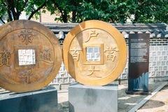 Yeopjeon, Messingmünze an alter historischer Straße Namseong-ro Yangnyeongsi in Daegu, Korea lizenzfreies stockfoto