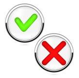 YER ou aucun boutons Photographie stock libre de droits