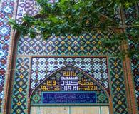 Yerevan Środkowy Błękitny meczet obrazy royalty free