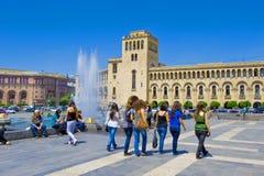 Yerevan Immagine Stock Libera da Diritti