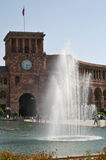 Yerevan Photo stock