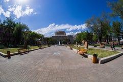 yerevan Photo stock