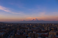 Yerevan, Arménie photo stock
