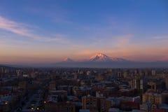Yerevan, Armenia stock photo