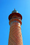Yerevan, Armenia, Blue mosque. Minaret. Islam symbol. Royalty Free Stock Photo