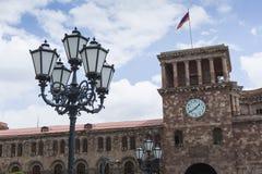 YEREVAN ARMENIA, MAJ, - 2, 2016: Rządowy dom Trzyma Obraz Royalty Free