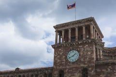YEREVAN ARMENIA, MAJ, - 2, 2016: Rządowy dom Trzyma Obrazy Stock