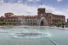 YEREVAN ARMENIA, MAJ, - 2, 2016: Rządowy dom Trzyma Zdjęcia Stock