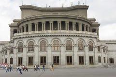 YEREVAN, ARMENIA - MAY 18, 2016: State Academic Opera and Ballet Stock Photography