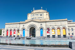Yerevan. Armenia: Museum of History and National Gallery of Arme Royalty Free Stock Image