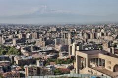 Yerevan, Armenia, nei precedenti del monte Ararat Fotografia Stock Libera da Diritti