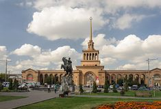 Railway station in Yerevan, Armenia Royalty Free Stock Photography