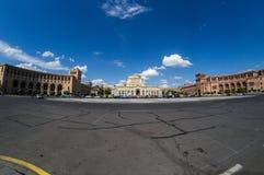 Yerevan. Armenia, Yerevan Republic squire in spring day Royalty Free Stock Photos