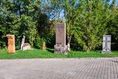 Yerevan, Armenia - 26 September 2016: Khachkar in Tsitsernakaberd - The Armenian Genocide memorial and museum in Yerevan Royalty Free Stock Image