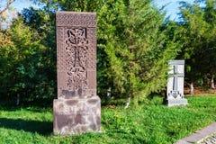 Yerevan, Armenia - 26 September 2016: Khachkar in Tsitsernakaberd - The Armenian Genocide memorial and museum in Yerevan Stock Image