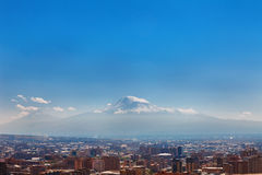 Yerevan, Armenia - 26 September, 2016: A view of Yerevan from Cascade complex in sunny day and view on Ararat. Yerevan, Armenia - 26 September, 2016: A view of Royalty Free Stock Photography
