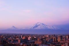 Yerevan, Armenien stockfotografie