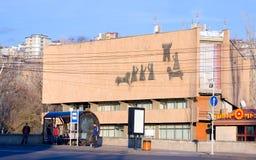 YEREVAN ARMENIEN - JANUARI 5, 2015: Centralt hus av Schack-spelaren som namnges efter Tigran Petrosian Mitten av sporten av schac Arkivfoto