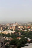 Yerevan is capital of Armenia Royalty Free Stock Images