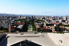 Yerevan city Stock Photo