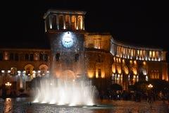 Yerevan Dansende Fonteinen Royalty-vrije Stock Foto