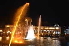 Yerevan Dansende Fonteinen Royalty-vrije Stock Foto's
